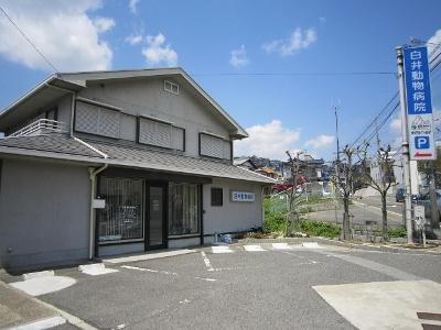 兵庫県の夜間や救急時に対応可能な動物病院まと …